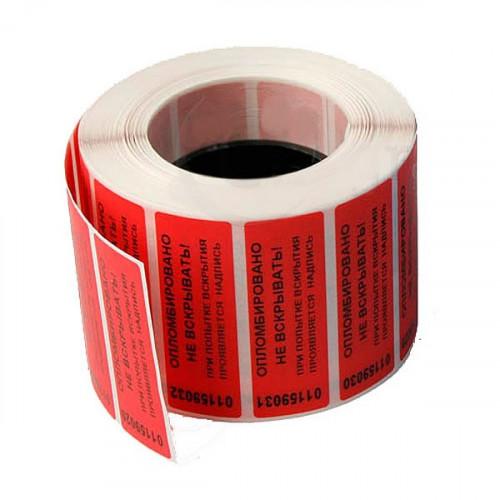 Термобумага для электрокардиографа 110х30